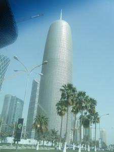 Emporis Building
