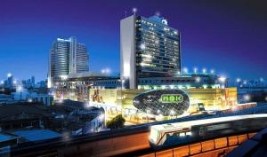MBK Mall